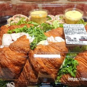 コストコの惣菜「ハイローラー&クロワッサンサンドプラター」はボリュームのある美味しい惣菜!/コストコおすすめ