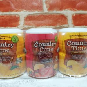 コストコのカントリータイムレモネードはさっぱりとした美味しさの粉末清涼飲料/コストコおすすめ
