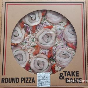コストコのピザ「丸型ピザポルケッタ」は、大きなポルケッタがインパクトのある美味しいピザ!