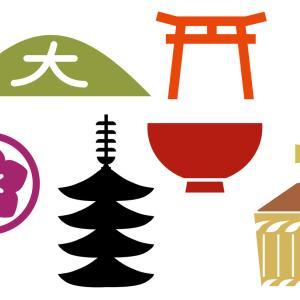 英語育児は、子供が日本文化を学ぶきっかけにもなるという話