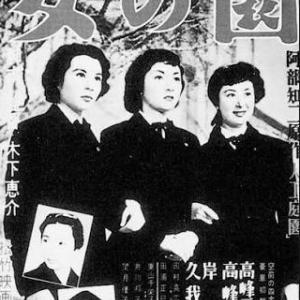 日本語教師界は女の園