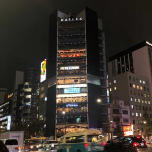 2019/10/17 木 焼肉ディナー 友人の景気づけ!