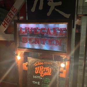 2019/11/08 金 新中野BENTEN