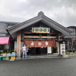 2020/08/28 金 山梨 河口湖 富士ビューホテル