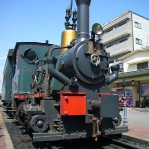 『坊ちゃん列車』についてTwitterの反応