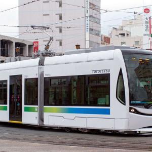 豊橋鉄道に連続テレビ小説「エール」のラッピング電車が登場