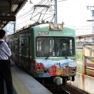 混雑が残念な京都、狙い目は京阪「石坂線」だ