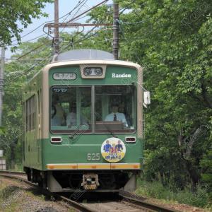 京都の嵐電に「日本一長い駅名」…北野線等持院駅の改称により誕生
