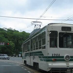 『田崎線』についてTwitterの反応