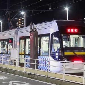 『富山港線』についてTwitterの反応