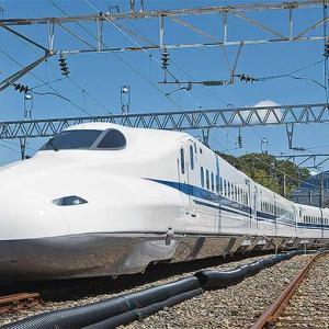 『東海道新幹線』についてTwitterの反応