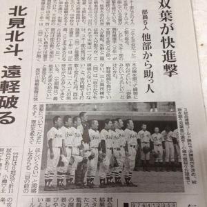 【高校野球】鉄道研究部員が野球部に 終わらぬ山口君の夏、次は鉄道模型コンテストでのジオラマ展示
