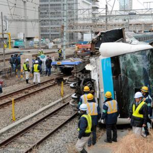 東海道・山陽新幹線223
