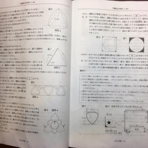 【県立千葉】H31年一次1-2 プログラミングとルーローの三角形