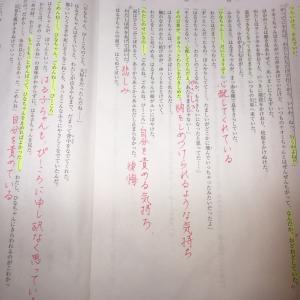 【国語 物語文】小4 10月 SAPIXオープン