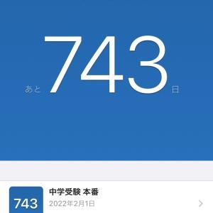 【Z会】スタディプラスに出資