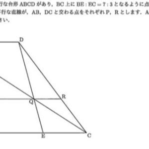 【算数】2020 東大寺学園 2番(2)