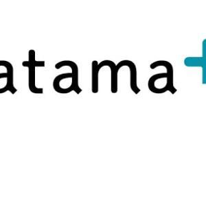 【Edtech】atama plusがシリーズBで51億円調達