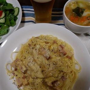 夕食にカルボナーラを作った