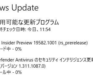 Windows 10 Insider Preview 19582 がリリースされました。