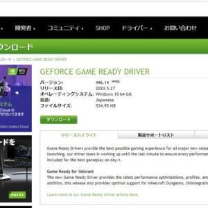 GeForce Driver バージョン 446.14 がリリースされていました。
