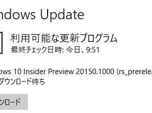 Windows 10 Insider Preview Build 20150 がリリースされました。