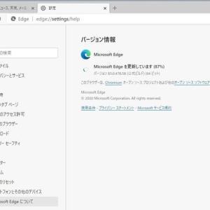Microsoft Edge バージョン 83.0.478.61(公式ビルド) がリリースされました。