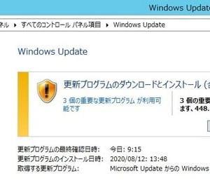 Windows Server2012、2012R2 に今月のマンスリー品質ロールアップが配信されてきました。