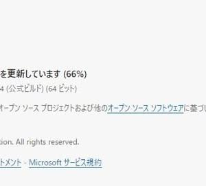 Microsoft Edge バージョン 85.0.564.51 がリリースされました。