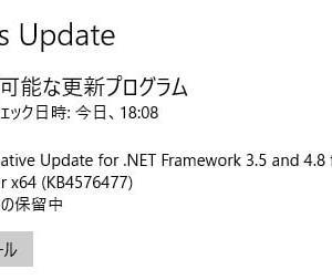Windows 10 Insider Preview 20206 にNET Framework の累積更新(KB4576477) が配信されてきました。