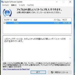 iTunes for Windows バージョン 12.10.9 がリリースされました。