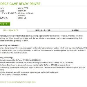 GeForce ドライバー バージョン: 456.38 がリリースされました。