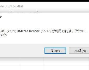 XMedia Recode 3.5.1.8 がリリースされていました。