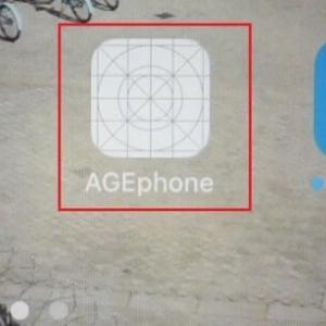 """iPadOS 14.0 にアップデートしたら、""""AGEphone"""" のアイコンが、白い方眼紙 のようになってしまいました。"""