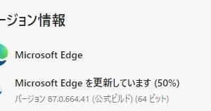 Microsoft Edge バージョン 87.0.664.47 がリリースされました。