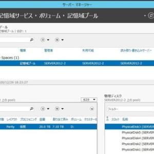 """Windows Server 2012 に搭載してある HDD 東芝 MD03ACA300 で """"代替処理保留中のセクタ数"""" が発生して1年経過"""