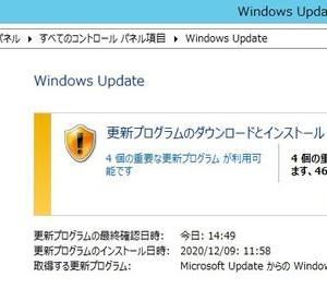 Windows Server 2012、2012R2 に今月のセキュリティマンスリー品質ロールアップが配信されてきました。