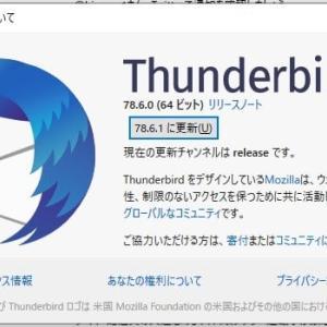 Thunderbird バージョン 78.6.1 がリリースされました。