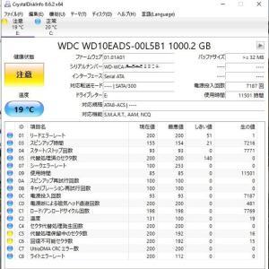 """WD製 HDD """"WD10EADS"""" の一部データが読み取れなくなりました。原因は代替処理保留中のセクタ数の急増のようです。"""