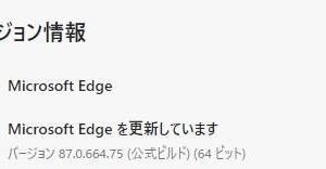 Microsoft Edge バージョン 88.0.705.50 がリリースされました。