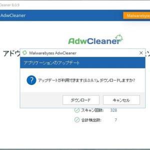 AdwCleaner 8.0.9.1 がリリースされました。