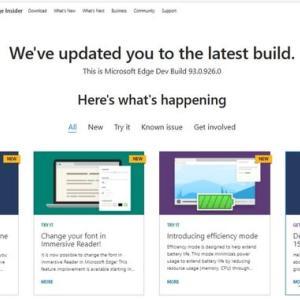 Microsoft Edge Dev チャンネルに バージョン 93.0.926.0 が降りてきました。
