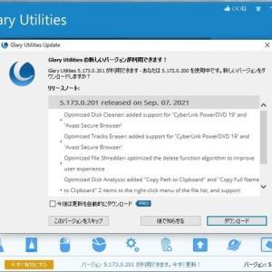 Glary Utilities 5.173.0.201 がリリースされました。