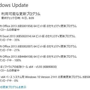 Windows 10 バージョン 21H1 に今月の累積更新(KB5005565)が配信されてきました。