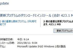 Windows Server 2012,2012R2 に今月のセキュリティマンスリー品質ロールアップが配信されてきました。