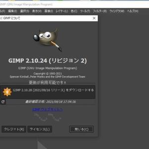 GIMP 2.10.28 がリリースされていました。