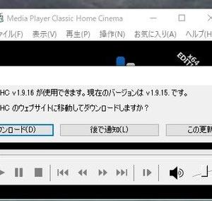 MPC-HC v1.9.16 がリリースされました。