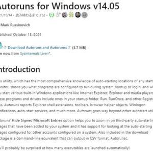 Autoruns for Windows v14.05 がリリースされていました。