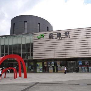 北海道 函館歴史巡り①【朝市、赤レンガ、元町教会、八幡坂】