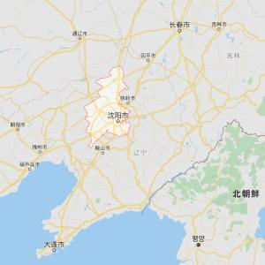 満洲・瀋陽(奉天)歴史巡り①【清朝ホンタイジ昭陵】